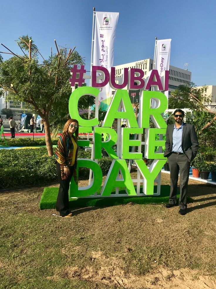 Veracity World - Leading e-waste management company in Dubai, participated in the Car Free Day initiative on Sunday!
