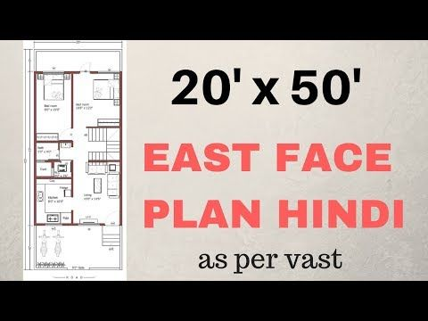 20x50 House Plan With 3d Elevation Option C By Nikshail 20x40 House Plans 20x30 House Plans 2bhk House Plan
