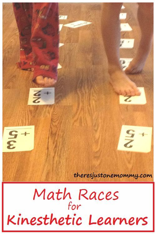 Get your kids up and moving and learning with this simple kinesthetic math activity!