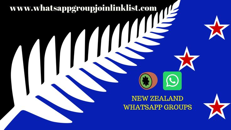 Hi folks, here we back with new and interesting stuff in our WhatsApp Group Join Link List i.e, New Zealand WhatsApp Groups. New Zealand is a Country in the SouthWestern pacific Ocean. Here you find all types of WhatsApp Groups and it is related to New Zeland. So guys, join these groups and improve your daily knowledge in Newzeland as well as all over the world Updates. Carefully read and follow all the regulations and rules of the group. If you cross those rules then you are ignored or Kicked