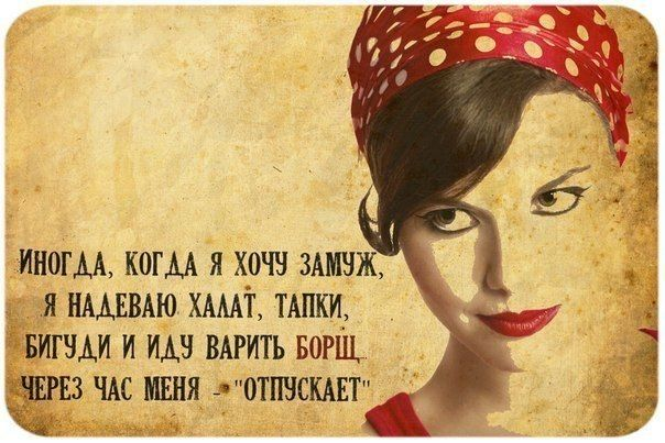 Прикольные картинки с фразочками №030614 » RadioNetPlus.ru развлекательный портал