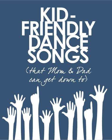 Let's get this party started. Our Top 10 favorite kid-friendly dance songs at the moment that will make Mom and Dad want to dance too! Check out this Spotify playlist.