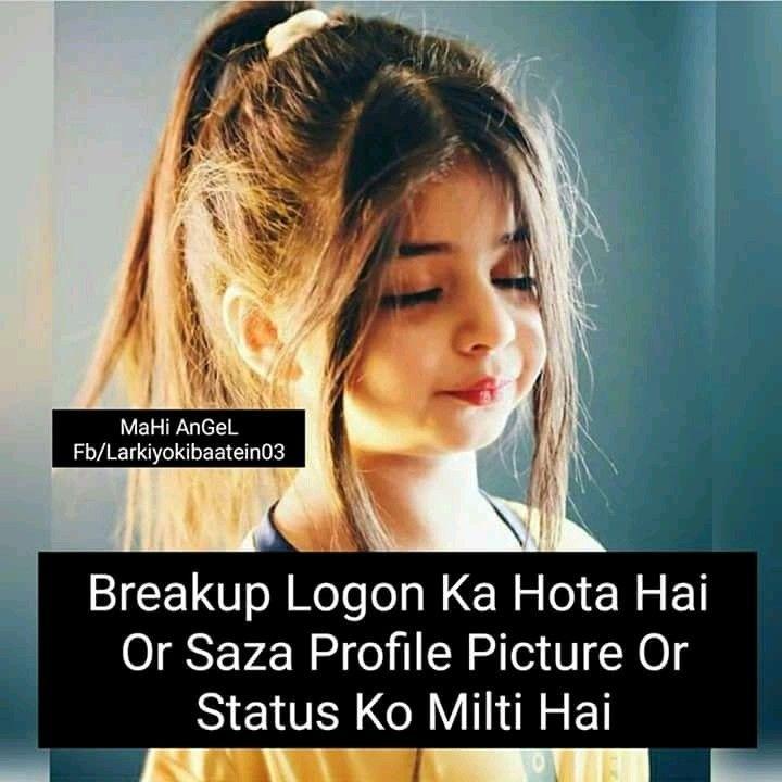 Attitude Quotes Attitude Relationship Attitude Quotes Whatsapp Status In Urdu