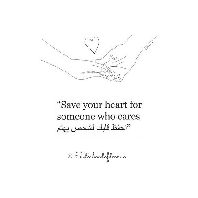 Give your heart to Allah, and He will place it in the hands of someone who is worthy of receiving it...❤