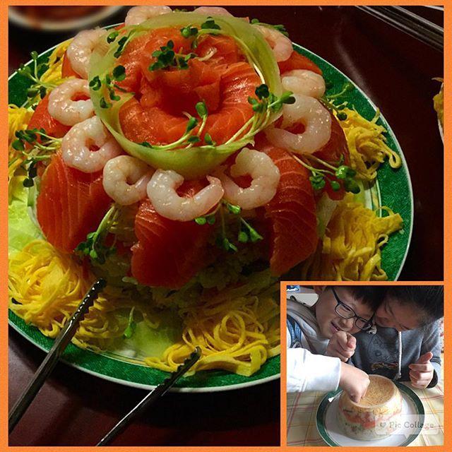 #japanesefood #sushi #cake #sushicake #salmon