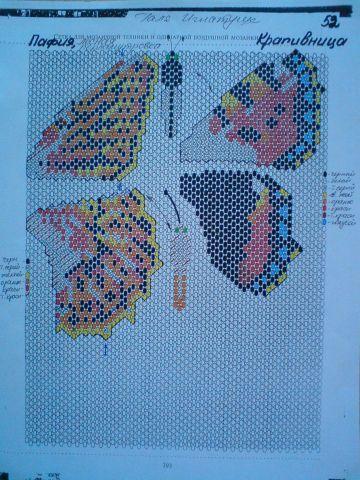 Пафия и крапивница - схемы (бабочки) | biser.info - всё о бисере и бисерном творчестве