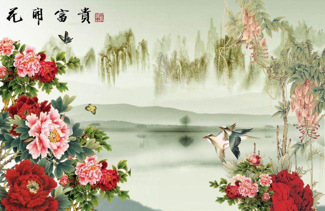 Kvitnúce šablóna na stiahnutie (Image ID: 16847746) _ krajiny | Život | Travel | Reštaurácie _ Počítam net www.ooopic.com