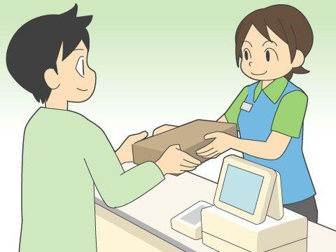 11576_shopp_024_02.jpg  http://www.jnize.com/en/article/100000011/