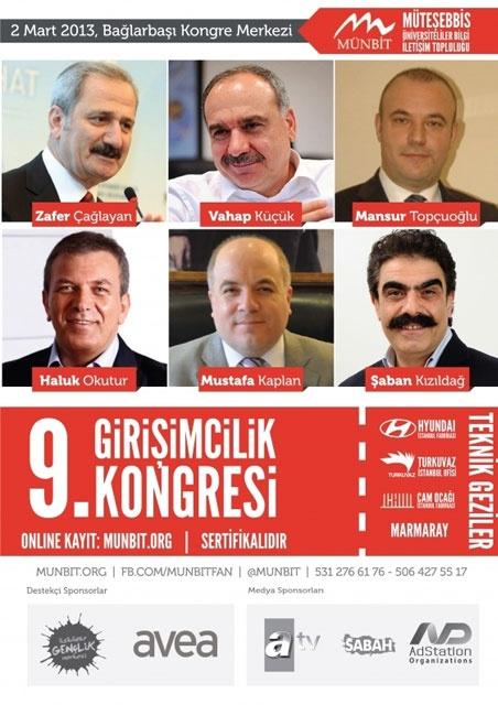 9.Girişimcilik Kongresi / 1-2 Mart 2013 / Bağlarbaşı Kültür Merkezi İstanbul   http://www.etkinlik.com.tr/9-girisimcilik-kongresi-1656  #girisimcilik