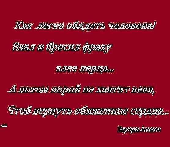 Эдуард Асадов.
