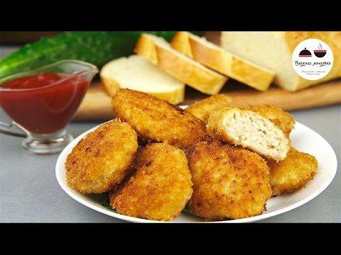 КУРИНЫЕ КОТЛЕТКИ С ТВОРОГОМ - детки в восторге! Chicken Cutlets With Сottage Сheese - YouTube