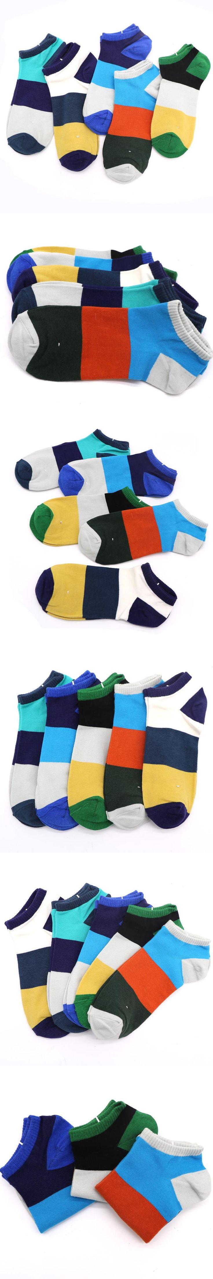 1Pair Striped Invisible Socks Short Men's Boat Socks Chaussette Male Low Cut Ankle Sock Dress Compression Sock Calcetines Hombre