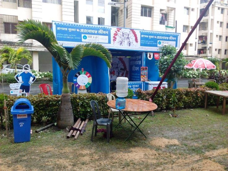 SBI Life Insurance Stall in a residence during Durga Puja