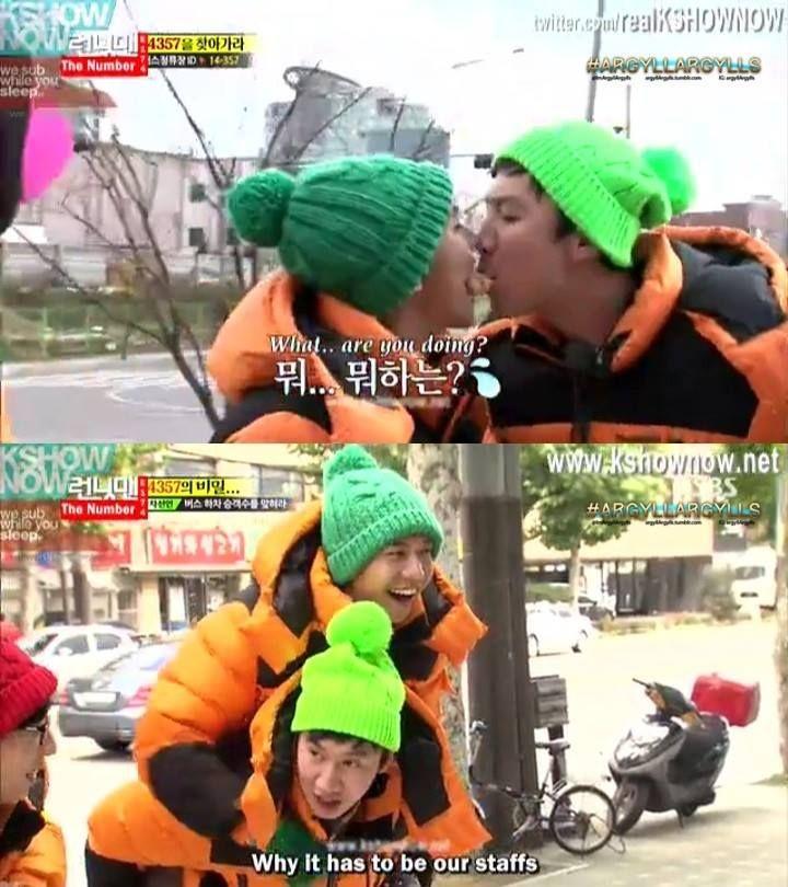 Running Man ♡ Lee Seungi and Kwang Soo couple