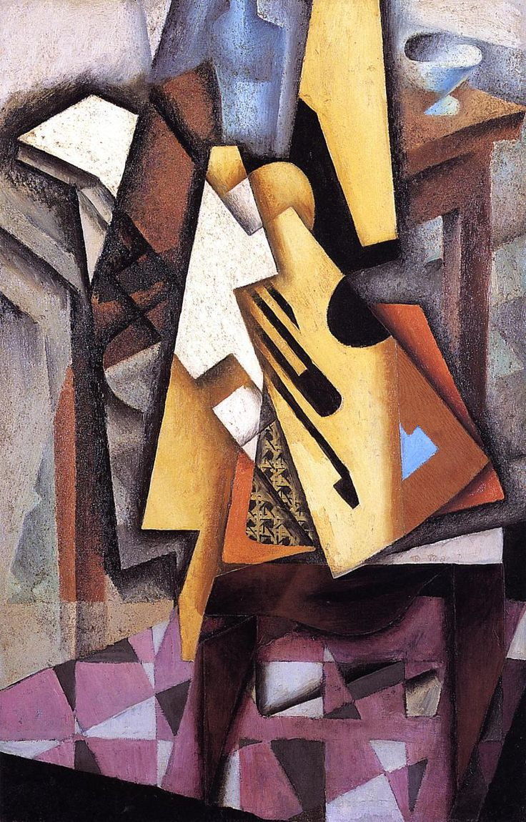 This painting is called Guitar on a Chair. The artist that painted this painting is Juan Gris. He created this piece in 1913 in Spain. This style of painting is known as synthetic cubism. He painted this with oil on canvas.
