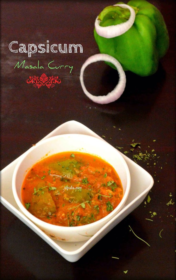 Capsicum Masala Curry http://www.upala.net/2015/04/capsicum-masala-curry-north-indian-style.html
