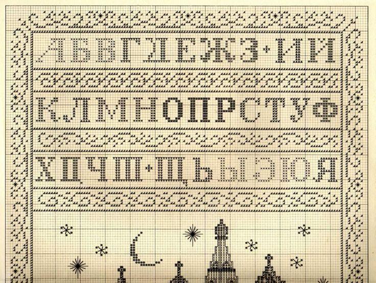 Russian Night 2/4