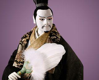 NHK人形劇 三国志 | 川本喜八郎 Official WEB SITE