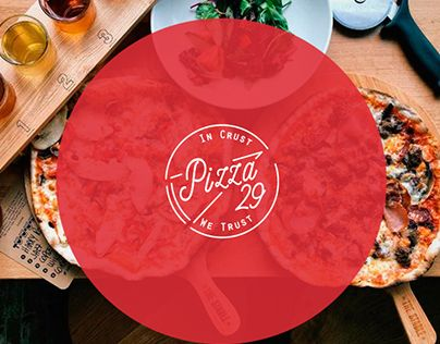 "Check out new work on my @Behance portfolio: ""Логотип для Pizza 29"" http://be.net/gallery/43943925/logotip-dlja-Pizza-29"