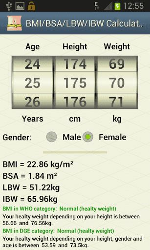 BMI/BSA/LBW/IBW Calculator Tracking your journey to your healthy body weight.<br>The app calculates other reference measures like bodysurface area (BSA), lean body weight (LBW) and ideal body weight (IBW).<br>•\tSupporting metric and imperial system (push Menue Button, select Settings)<br>•\tDisplay of healthy weight range according to WHO or DGE<br>•\tFor adults, men and women<br>•\tReal time BMI value<br>•\tEasy user input<br>•\tColored results<br>•\tMemory function for earlier…