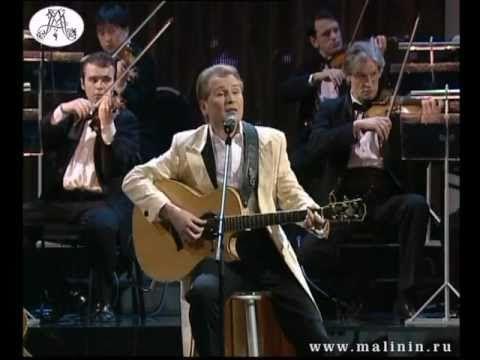 """Белый конь"" - Александр Малинин - Романсы (2007) / Alexandr Malinin, ""W..."