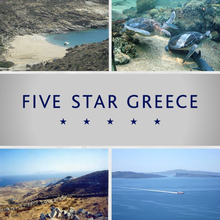Join our #TravelTuesday Facebook Game! Round 9 facebookcom/FiveStarGreece.com #FiveStarGreece #LuxuryVillas #HolidayMatchmakers