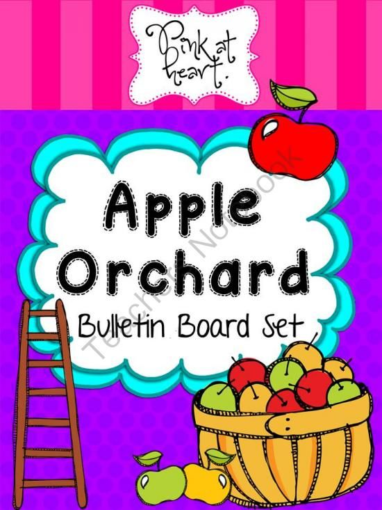 Apple Orchard Bulletin Board Set from Pink at heart on TeachersNotebook.com (22 pages)