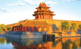 Forbidden City, Beijing - River Yangtze Cruises