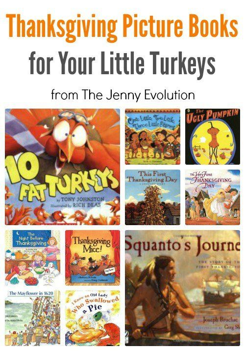 Thanksgiving Picture Books for your Little Turkeys | The Jenny Evolution