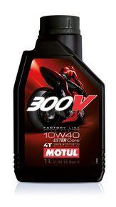 Motul 300V 10W40 #design #packaging #Motul #beautifulpackaging #FeriaStyleDesign #design #motorcycle #racing