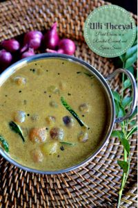 Ulli Theeyal ~ Pearl Onions in a Roasted Coconut and Spices Sauce | A Kerala Recipe - Sadya Recipe - www.cookingcurries.com