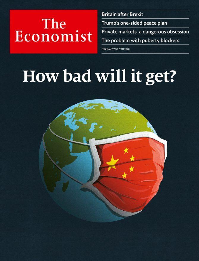 Pin on 杂志封面economist