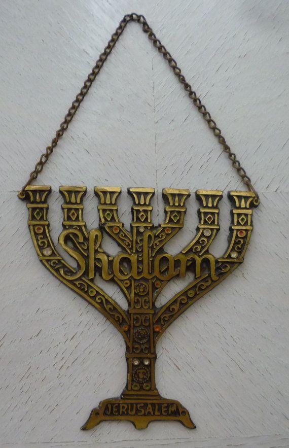 Judaica Vintage Shalom carved brass seven-arm Menorah by shainkeit
