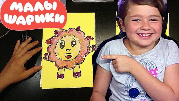 Рисуем БАРАША из мультика МАЛЫШАРИКИ / как нарисовать Малышарика для детей