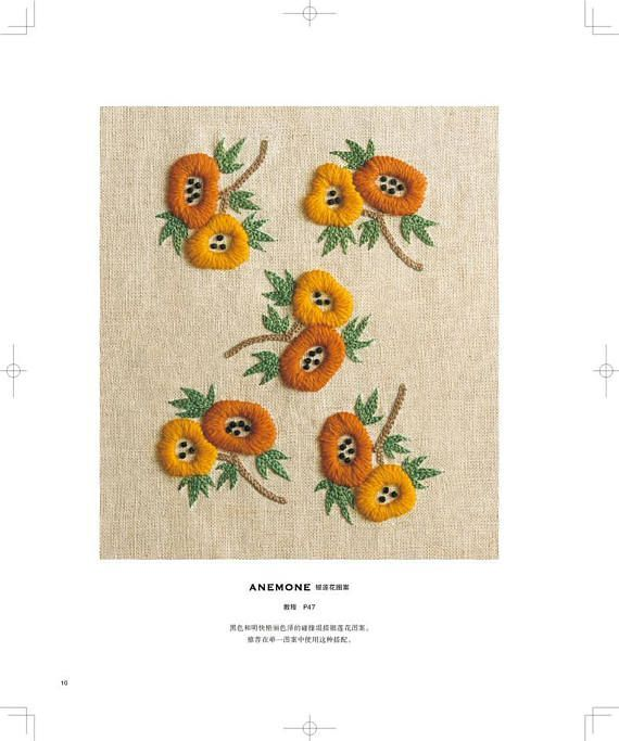 It is a proposal of a new embroidery using a wool thread by Yumiko Higuchi, a embroidery artist and teacher in Japan.The book is translated from Japanese edition but it has nice and clear actual sized instructions and patterns for you. Level: Beginner #EmbroideryYumikoHiguchi