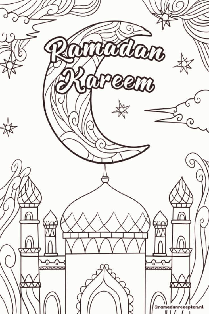 FREE PRINTABLE 6 Ramadan coloring sheets for kids 6