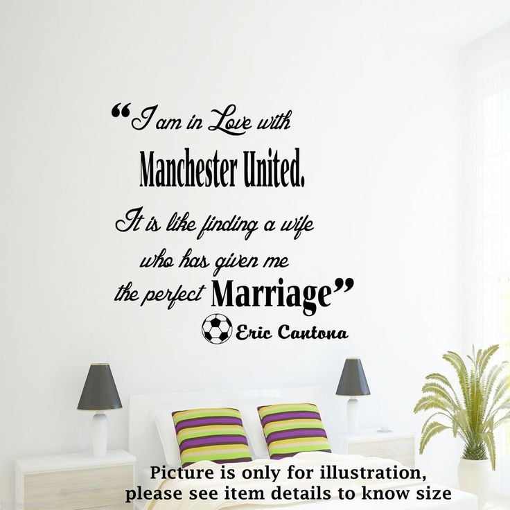 Manchester United Wall Quote Football Club Decals Vinyl Wall Art Stickers  Murals Part 24