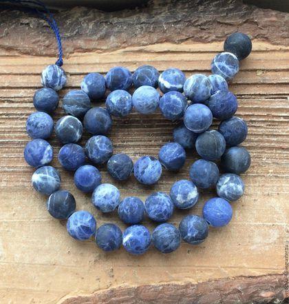 Для украшений ручной работы. Ярмарка Мастеров - ручная работа. Купить Содалит шар 8 мм матовый гладкий бусины камни для украшений. Handmade.