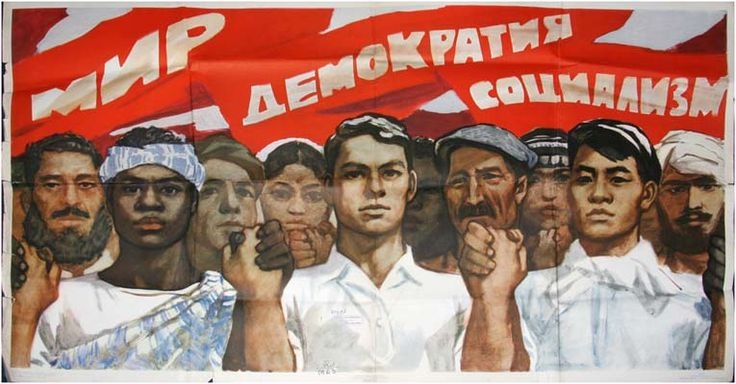 Q: What is socialism? A: Socialism is the lowest stage of communism. This period of transition from capitalism to communism. Socialism can be compared to immature apples. Socialism retains vestiges of capitalism. Socialism still needs the state to carry out its protection against counter-revolution. #socialism #communism #state #capitalism #Questions #Answers