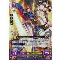 Knight of Lycia, Eliwood リキアーの騎士 エリウッド, price: $6.00, Free Shipping, TCG Fire Emblem 0 (Cipher), [B07] Rise To Honor, B07-002R