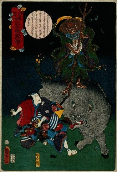 A samurai confronts a Buddhist deity on the back of a giant wild boar by Kunisada II, 1860. The Wellcome Library, CC BY