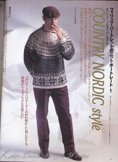 !Keito Dama 086 1995 Winter - Tatiana Laima - Веб-альбомы Picasa