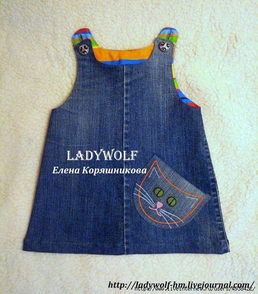 Переделка из старых джинсов: юбки и фартуки