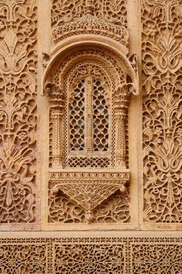 Beautifolu Haveli in Jaisalmer city in India. Rajasthan Stock Photo
