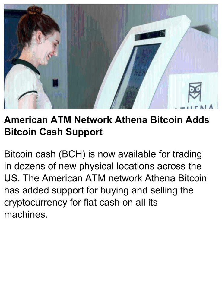 American ATM Network Athena Bitcoin Adds Bitcoin Cash Support    #Cryptocurrency #Bitcoin #BitcoinCash  https://news.bitcoin.com/american-atm-network-athena-bitcoin-adds-bitcoin-cash-support/