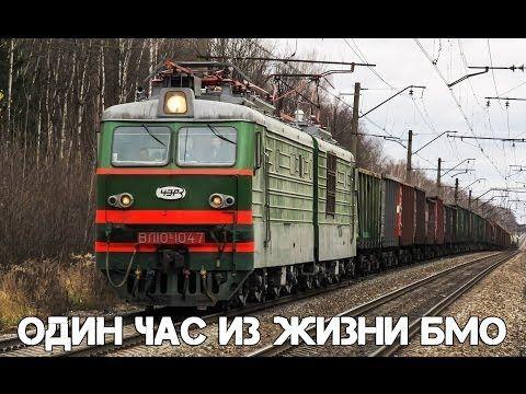 Железная дорога, тепловозы, видео поезда / Diesel locomotives, railway video compilation - YouTube