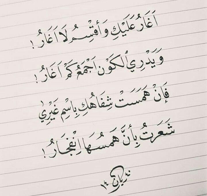 بين الحبيب والمحبوب رسالة5 أغااااااااار Love Quotes Wallpaper Pretty Words Arabic Love Quotes