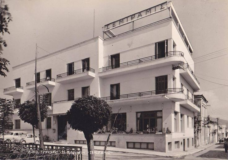 Ξενοδοχείο Σεμίραμις