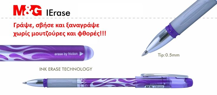 Arxetypon.gr