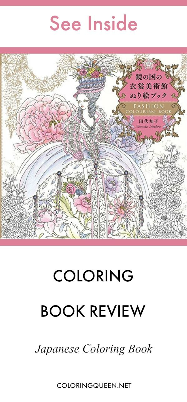 fashion colouring book review - A Coloring Book